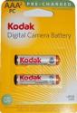 Kodak HR03-2BL 850mАh Pre-Charged