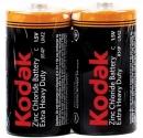 Kodak R14 EXTRA HEAVY DUTY