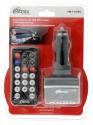 Ritmix FMB-A750 FM-трансмиттер