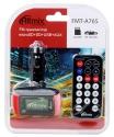 Ritmix FMB-A765 FM-трансмиттер